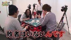 沖と魚拓の麻雀ロワイヤル RETURNS 第114話/動画