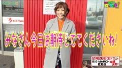 #34 はっちゃき/涼宮ハルヒの憂鬱 前編/動画