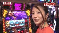 #115 PPSLタッグリーグ/消されたルパン/北斗無双2/獣王 覚醒/動画