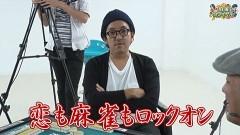 沖と魚拓の麻雀ロワイヤル RETURNS 第195話/動画