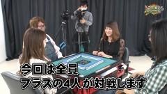 沖と魚拓の麻雀ロワイヤル RETURNS 第212話/動画