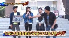#127 ペアパチ/北斗無双/大海4BK/ジューシーハニー2/動画