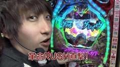 #3 DASH2/逆シャア/Fヴヴヴ/北斗7甘/P北斗8/新・必殺仕事人/天龍∞7000/動画