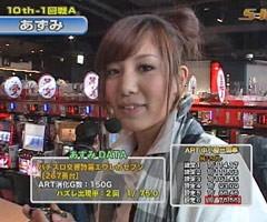 #131 S-1GRAND PRIX「10th Season」1回戦Aブロック前半/動画