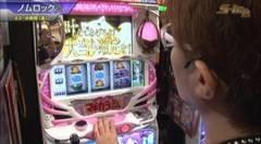 #397 S-1GRAND PRIX 「23th Season」決勝戦裏前半/動画