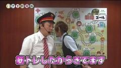 #7 パチ電/ハーデス/獣王 王者の覚醒/凱旋/動画