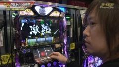 #456 S-1GRAND PRIX 「Champion Ship」準決勝B[表]前半/動画