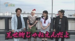 #7 貧乏家族/凱旋/ミリオンアーサー/牙狼7/動画