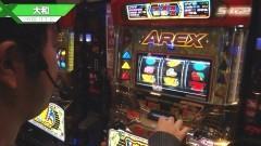 #531 S-1GRAND PRIX 「28th Season」1回戦Aブロック前半/動画