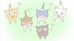 #1 渡る世間は猫ばかり/動画