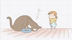 #4 エアおかか/動画