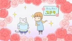 #26 爪切り/お坊さん/動画