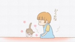 #40 トメ、ちょっと寒いかもよ〜/動画