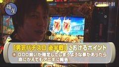 #2 スロじぇくとC/ブラクラ2/スタドラ/ミリゴ凱旋/戦コレ2/アナゴ/動画