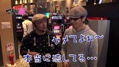 #26 マネ豚3/ドンちゃん2/番長3/クラセレ/アレックス/動画