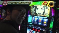 #117 スロじぇくとC/バジ絆2/エウレカ3/ファンキージャグラー/パチスロ TIGER&BUNNY/サンダーVリボルト/動画