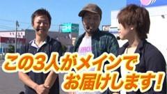 #1 TAI×MAN/ぱちスロAKB48/動画