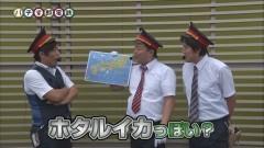 #28 パチ電/凱旋/北斗の拳 新伝説創造/動画
