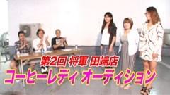 #158 木村魚拓の窓際の向こうに/グラビアアイドルの西田麻衣/動画