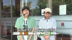 #7 トーナメント/ゴッドイーター/ミリゴ凱旋/パイ遊記/動画