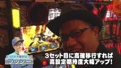 #20 トーナメント/ロイヤルロード/龍が如くOF THE END/動画