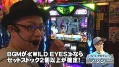 #22 トーナメント/ロイヤルロード/強敵/ハーデス/バジ絆/動画