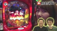 #4 オリジナル必勝法セレクション/真・花の慶次2/真・北斗無双/動画