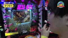 #176 オリジナル必勝法セレクション/北斗無双/シンフォギア/AKB3/動画