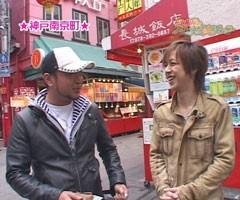 #7嵐・梅屋のスロッターズ☆ジャーニー兵庫県★前編/動画