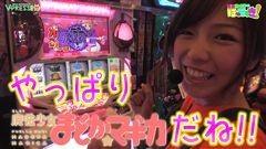 #28 はっちゃき/魔法少女まどか マギカ 前編/動画