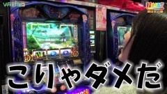 #448 打チくる!?/バジリスク絆/アナザーゴッドハーデス/動画