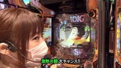 #549 サイトセブンカップ/シンフォギア2/ドラム沖海 桜ver/新・必殺仕置人TURBO/動画