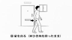 バカリズムライブ「?!」/動画