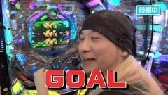 #500 サイトセブンカップ/ウルトラセブン2ライト/大海スペシャル/北斗無双/動画