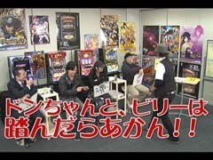 スロトーーーク2012 〜BIG4にバッチが挑む〜/動画