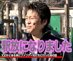 #54木村魚拓の窓際の向こうに丈幻/動画