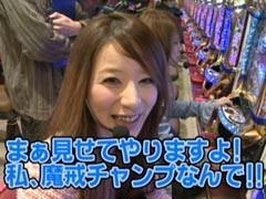 #14 パチトラ3CR牙狼魔戒閃騎鋼/CR RAVE/X JAPAN 紅/動画