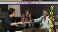 #17 王が負けた夜に…/沖ヒカル/動画