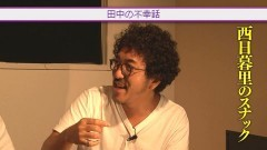#45 王が負けた夜に…/元クズ田中/動画
