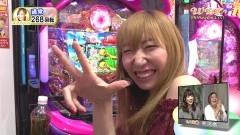 #66 WBC/沖海4桜/リング終焉の刻/動画