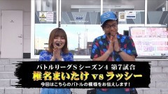 #7 パチバトS「シーズン4」/マイジャグ4/政宗2/スーパーリノMAX/動画