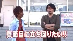 #9 パチバトS「シーズン4」/クレアの秘宝伝2/沖ドキ/政宗2/動画