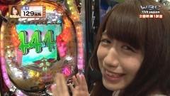#88 WBC/アクエリW最終/シンフォギア/Pハーデス/動画