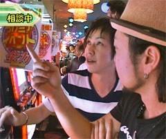#59嵐・梅屋のスロッターズ☆ジャーニー京都★後編/動画