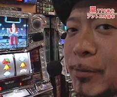 #93嵐・梅屋のスロッターズ☆ジャーニー長崎県★後編/動画