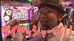 #7 スロじぇくとC/北斗 強敵/黄門ちゃま喝/凱旋/サンダーVリボルト/動画