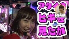 #139 必勝本セレクション/南まりかが選んだBEST3とWORST3/動画