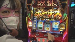 #167 必勝本セレクション/押忍!サラリーマン番長2/まどマギカ叛逆/動画