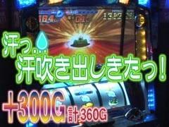 ネギ坊のパチスロ最強伝説SP源悟郎編モンキーターン/ジャグラー/動画