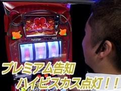 タイラのズバリ!挑戦状!!キングハナハナ-30/秘宝伝-封じられた女神/動画